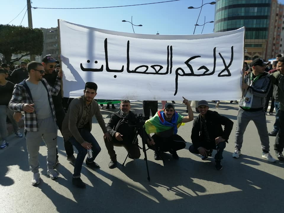 Une grandiose marche à Béjaïa le vendredi 01 mars 2019 contre le système  - Page 4 1635