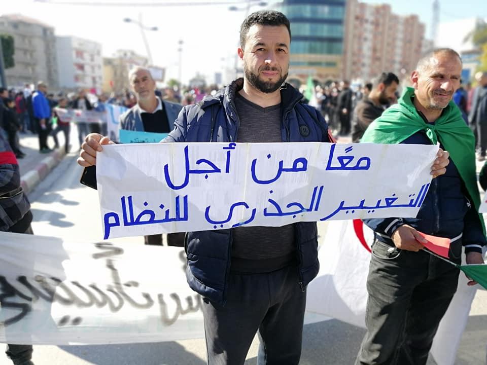 Une grandiose marche à Béjaïa le vendredi 01 mars 2019 contre le système  - Page 4 1637