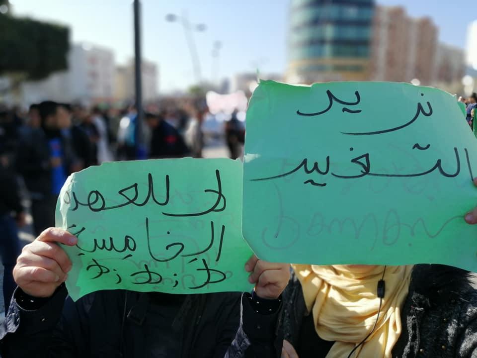 Une grandiose marche à Béjaïa le vendredi 01 mars 2019 contre le système  - Page 4 1647
