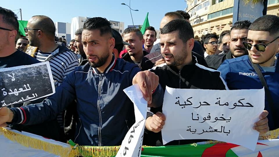 Une grandiose marche à Béjaïa le vendredi 01 mars 2019 contre le système  - Page 4 1649