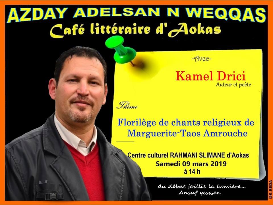 Kamel Drici à Aokas le samedi 09 mars 2019 1657