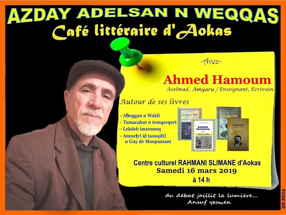 Ahmed Hamoum à Aokas le samedi 16 mars 2019 1737