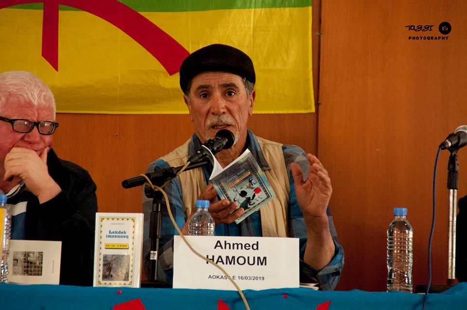 Ahmed Hamoum à Aokas le samedi 16 mars 2019 1738
