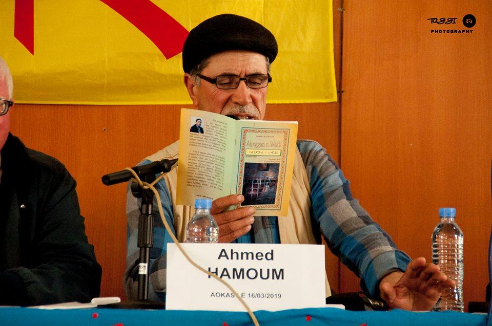Ahmed Hamoum à Aokas le samedi 16 mars 2019 1740