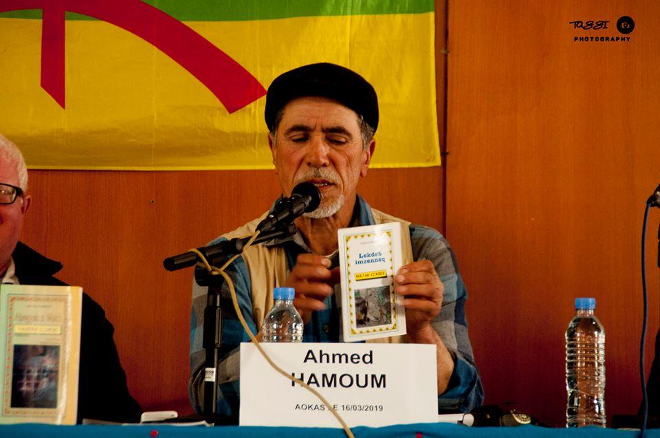 Ahmed Hamoum à Aokas le samedi 16 mars 2019 1742