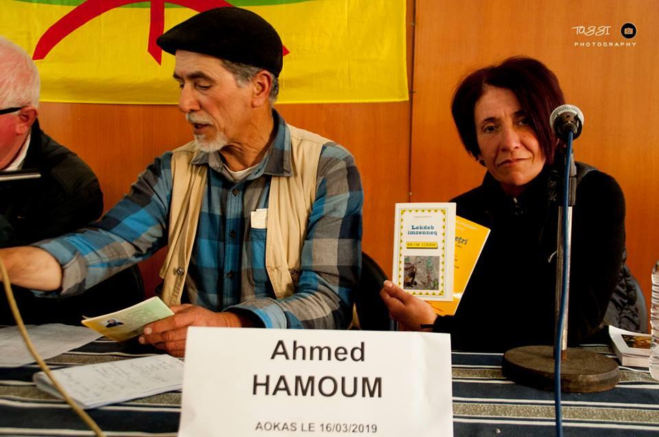 Ahmed Hamoum à Aokas le samedi 16 mars 2019 1756