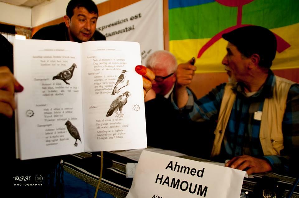 Ahmed Hamoum à Aokas le samedi 16 mars 2019 1757