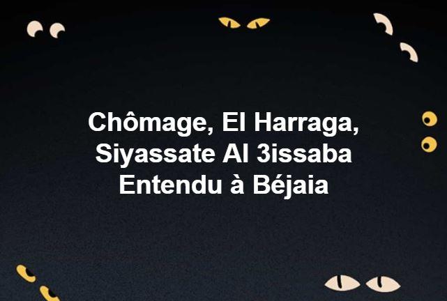 imposante marche contre le système à Béjaïa le 15 mars 2019 1773