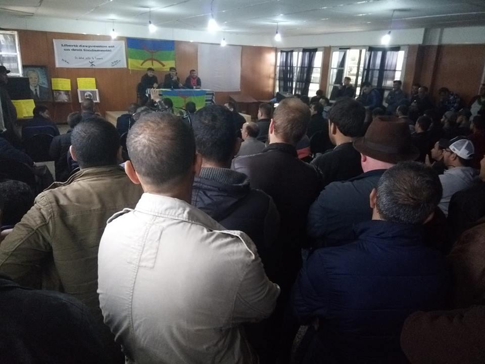 Rassemblement au centre culturel d'Aokas le dimanche 24 mars 2019 à 17 heures pour s'insurger contre la convocation injuste de Lyes Touati  1817