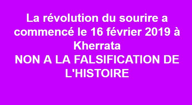 La révolution du sourire a commencé le 16 février 2019 à Kherrata 1931