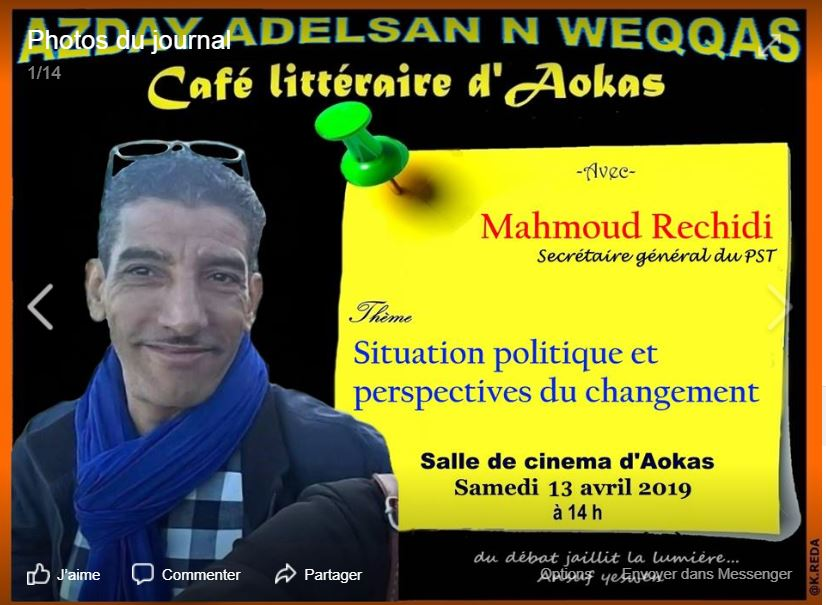 Mahmoud Rechidi à Aokas le samedi 13 Avril 2019 1966