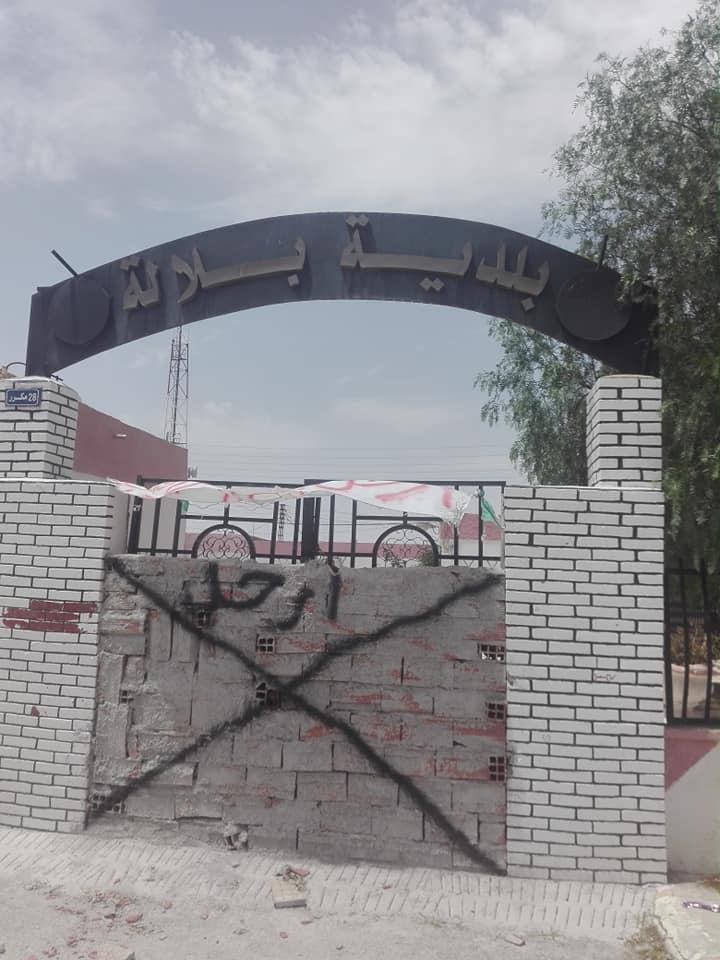 El Belala ,Oum El Bouaghi, siege de l'APC muré! 1987