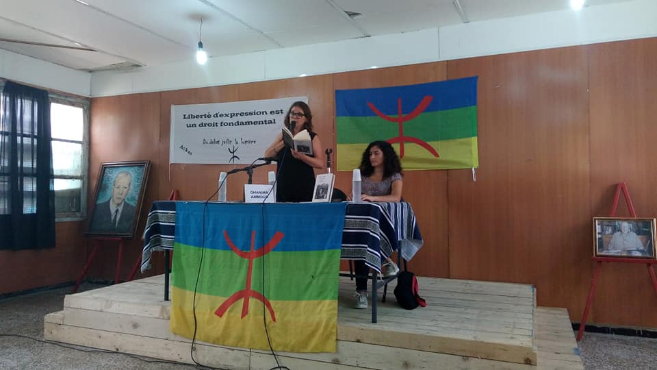 Ghanima Ammour à Aokas le samedi 08 septembre 2018 2015