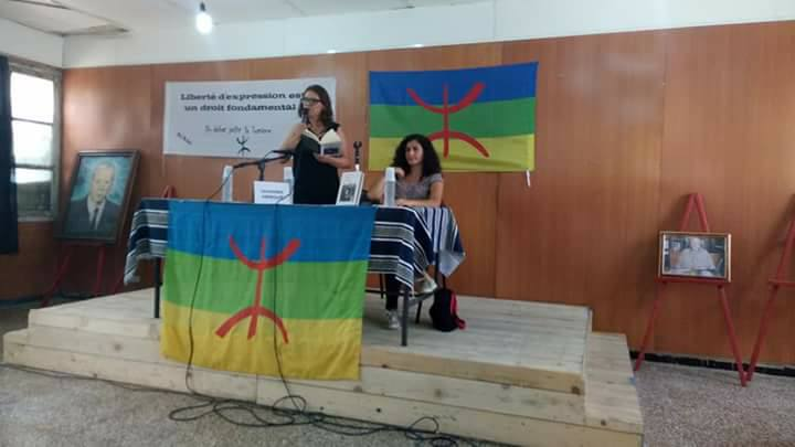 Ghanima Ammour à Aokas le samedi 08 septembre 2018 2018