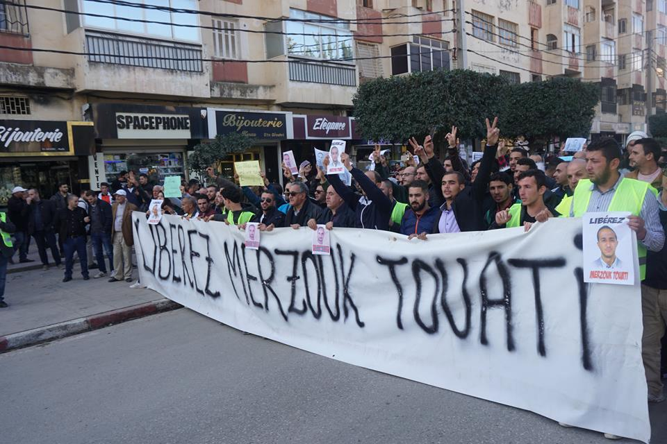 marche des libertés le 10 décembre 2018 à Bejaia pour libérer Merzouk Touati et tous les détenus d'opinion 20213