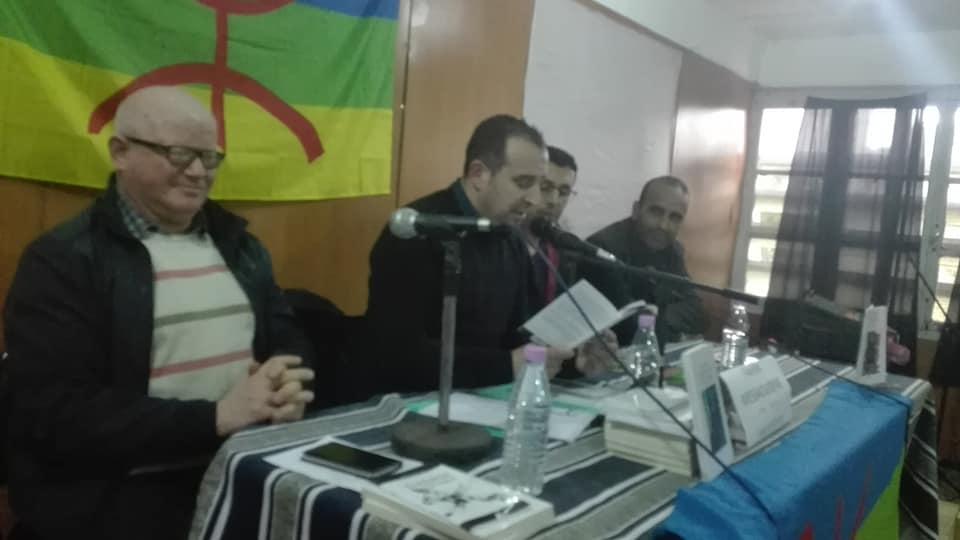 Fahim Messaoudene à Aokas le samedi 29 décembre 2018 20347