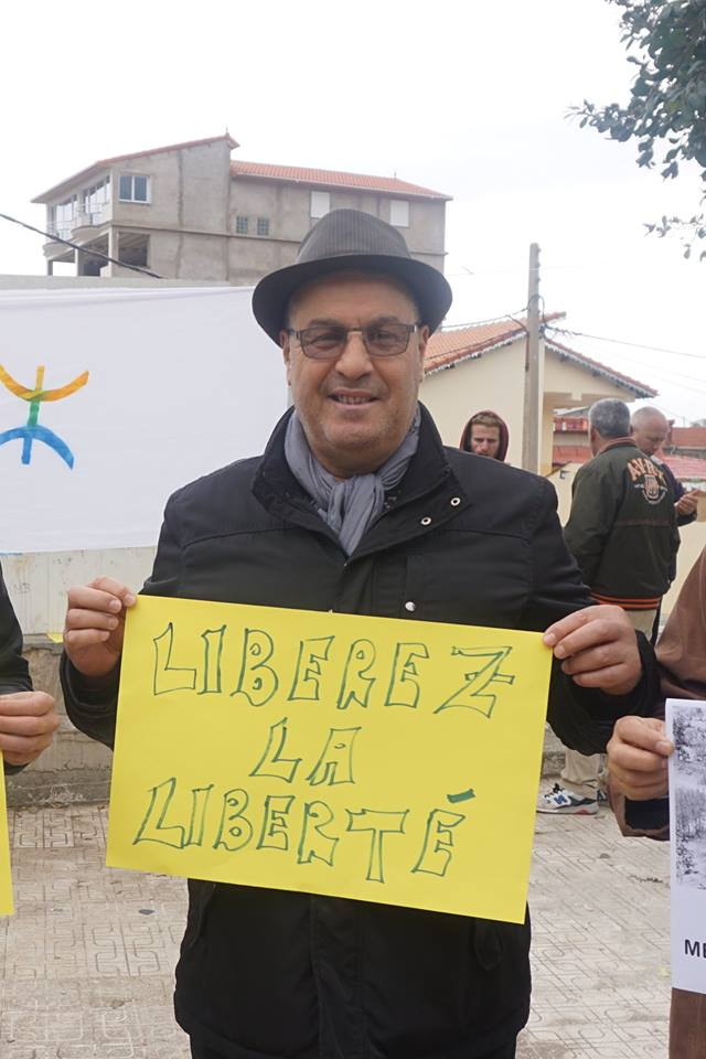 Rassemblement à Aokas pour demander la libération de Adlene Mellah et de tous les détenus d'opinion 20416
