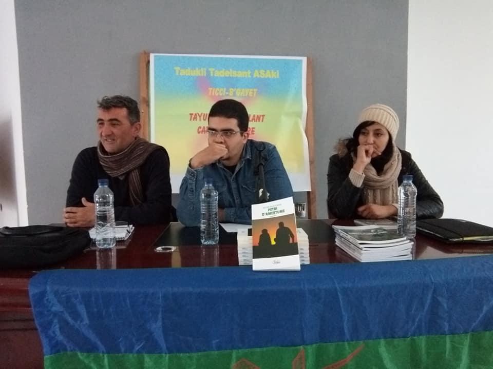 Mehdi Messaoudi à Tichy le samedi 26 janvier 2019 20420