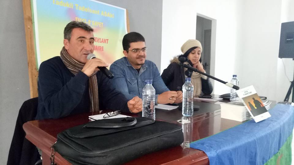 Mehdi Messaoudi à Tichy le samedi 26 janvier 2019 20428