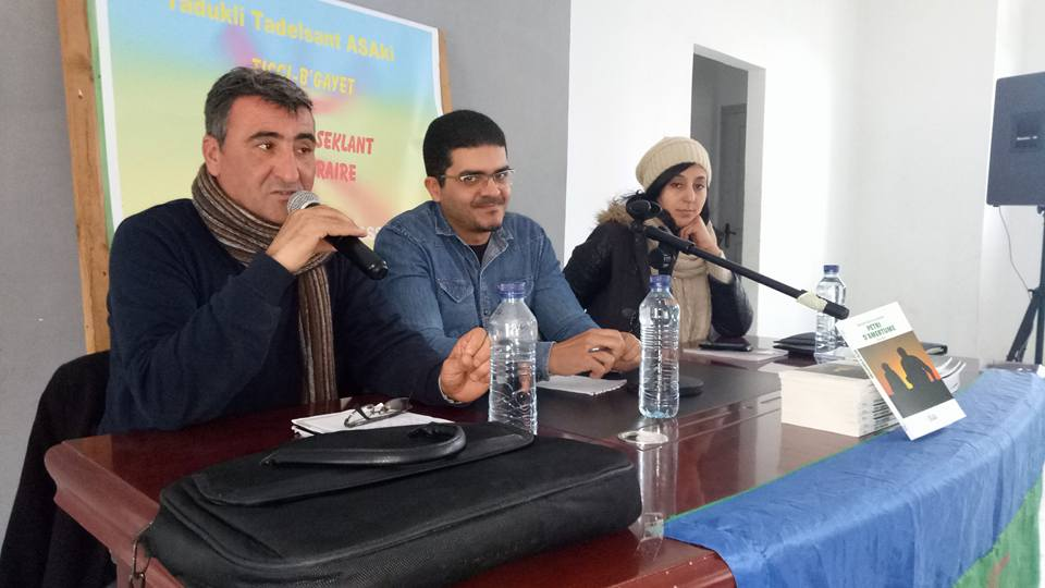 Mehdi Messaoudi à Tichy le samedi 26 janvier 2019 20429