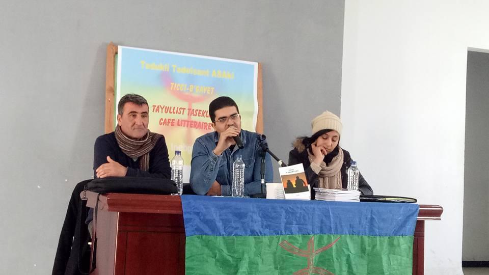 Mehdi Messaoudi à Tichy le samedi 26 janvier 2019 20430