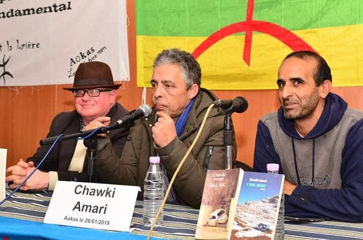 Excellente conférence de Chawki Amari à Aokas le samedi 26 janvier 2019 20441