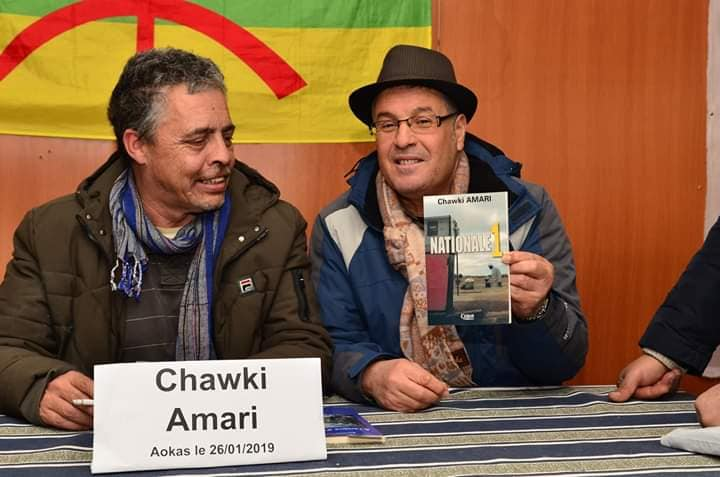 Imposante conférence de Chawki Amari à Aokas le samedi 26 janvier 2019 20467