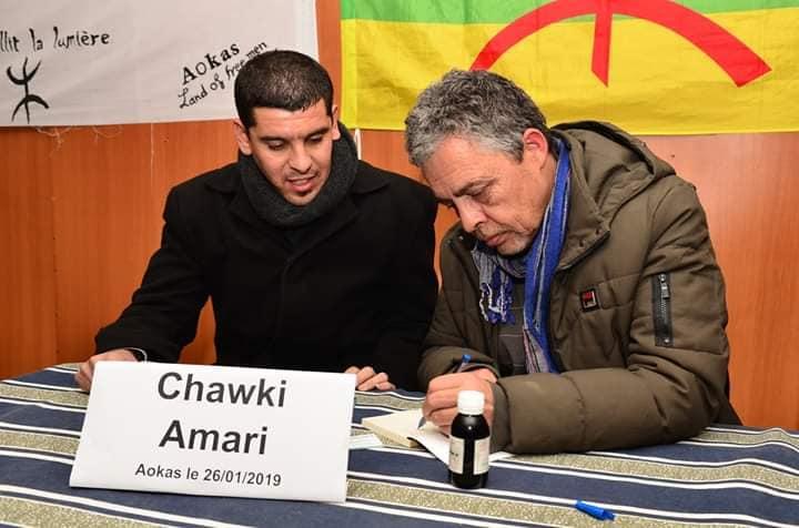 Imposante conférence de Chawki Amari à Aokas le samedi 26 janvier 2019 20468