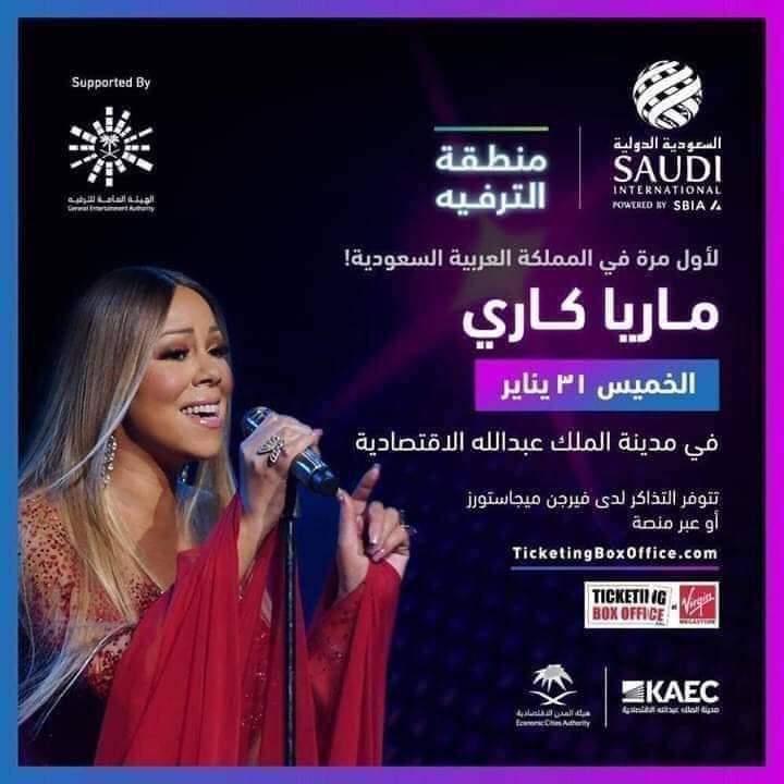 Mariah Carey se produira lors d'un concert public en Arabie Saoudite 20482