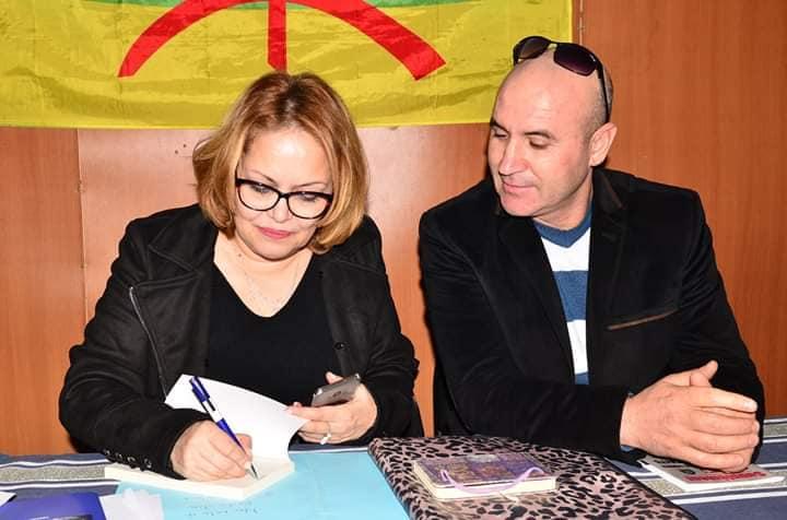 Nadia Sebkhi à Aokas le samedi 02 février 2019 20487