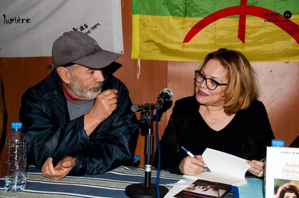 Excellente conférence de Nadia Sebkhi le samedi 02 février 2019 à Aokas - Page 2 20536