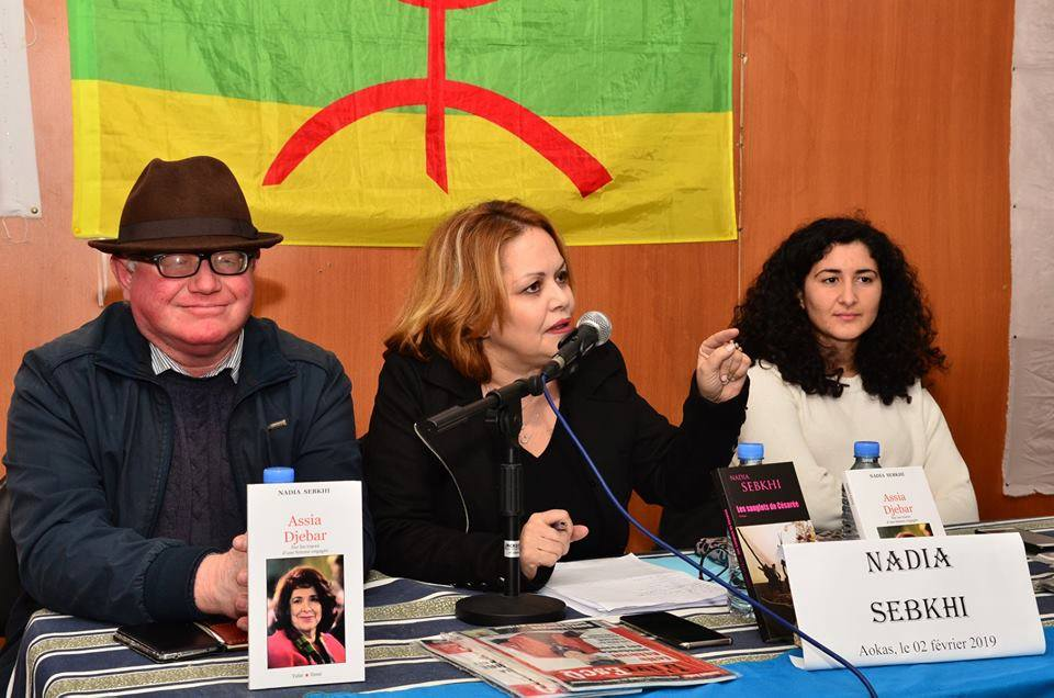 Excellente conférence de Nadia Sebkhi le samedi 02 février 2019 à Aokas - Page 2 20543