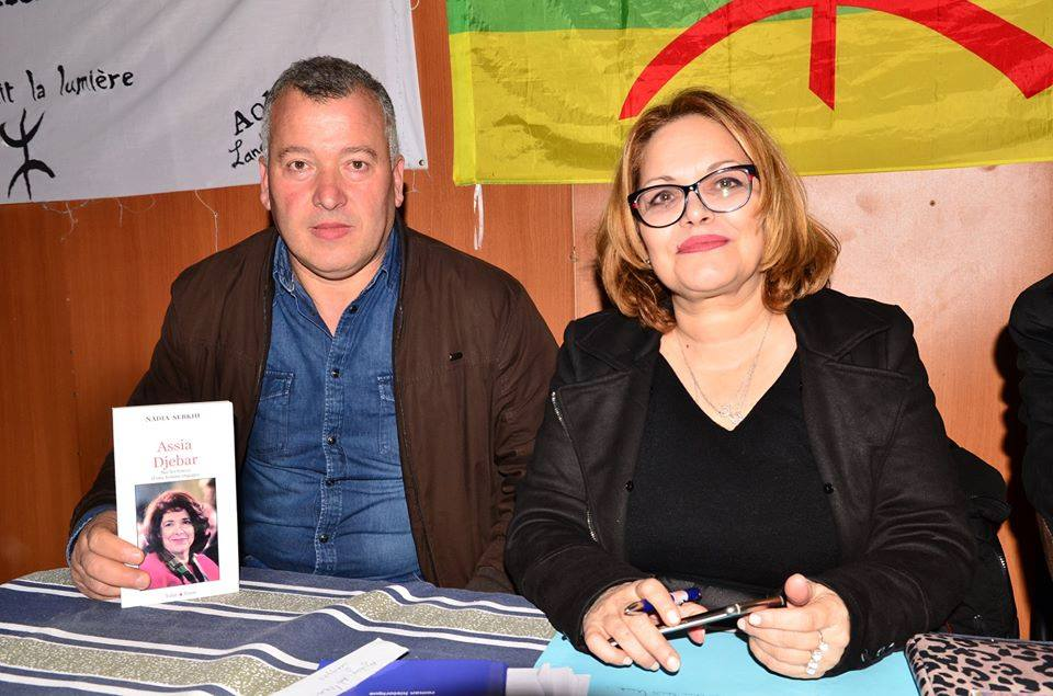 Excellente conférence de Nadia Sebkhi le samedi 02 février 2019 à Aokas - Page 2 20544