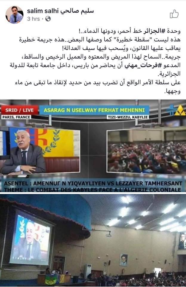 Une visioconférence de Ferhat Mehenni suscite la controverse 2147