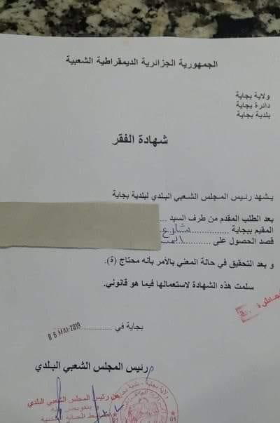 La pauvreté certifiée à Bejaia ! 2176