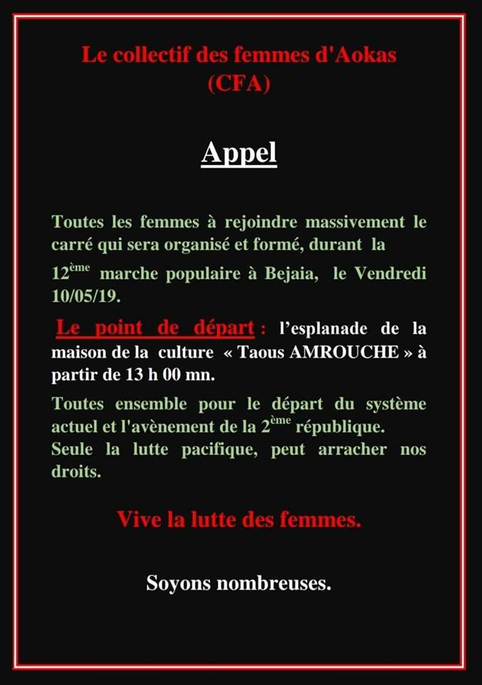 Collectif Femmes d'Aokas 2199