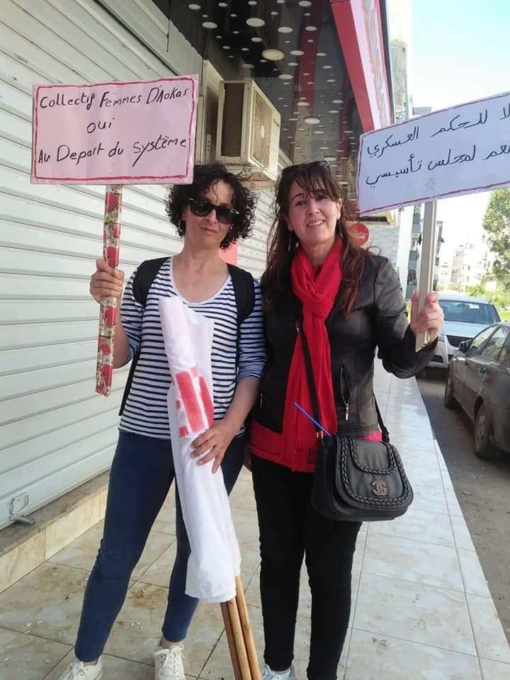Bejaia, vendredi 10 mai 2019: Les femmes d'Aokas en force 2238