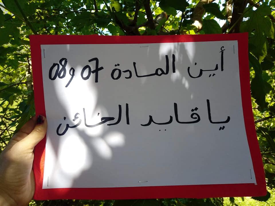 Bejaia, vendredi 10 mai 2019: Les femmes d'Aokas en force 2242