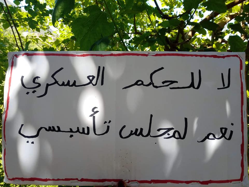 Bejaia, vendredi 10 mai 2019: Les femmes d'Aokas en force 2243