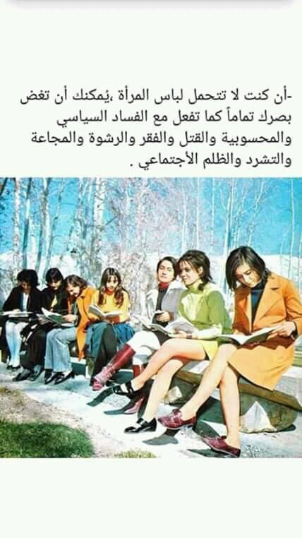Une écrivaine marocaine  2248