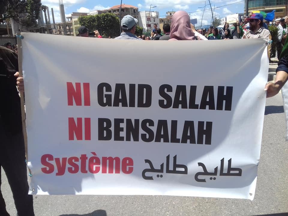 Manifestation des étudiants à Bejaia . MARDI 14 MAI 2019 2255