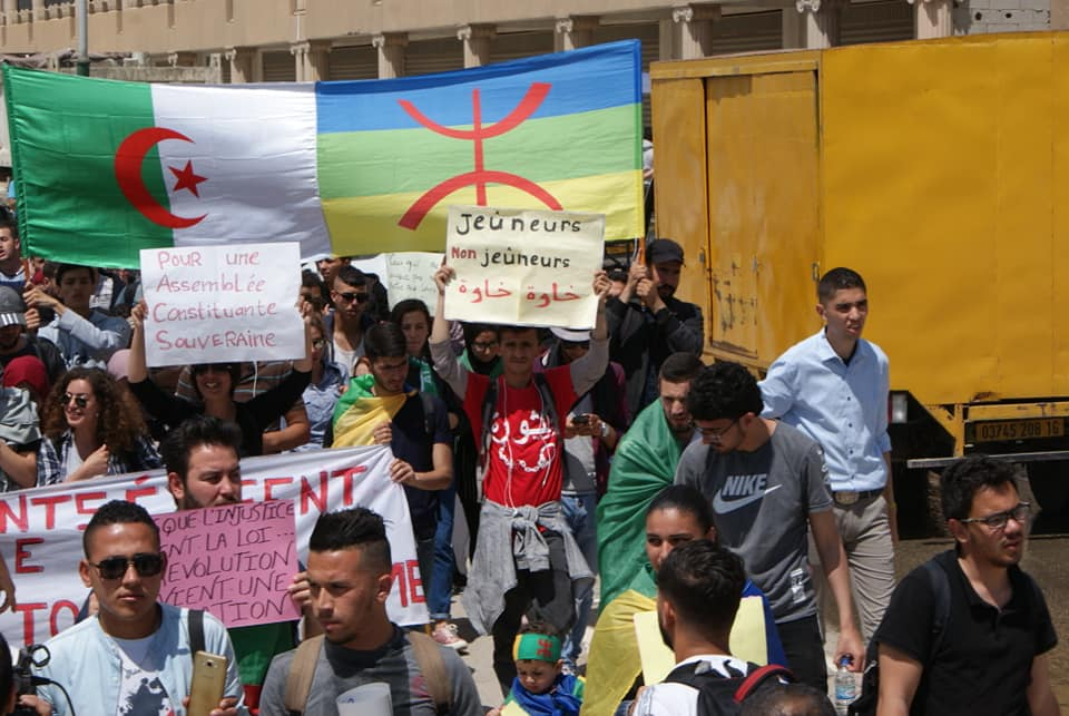 Manifestation des étudiants à Bejaia . MARDI 14 MAI 2019 2258