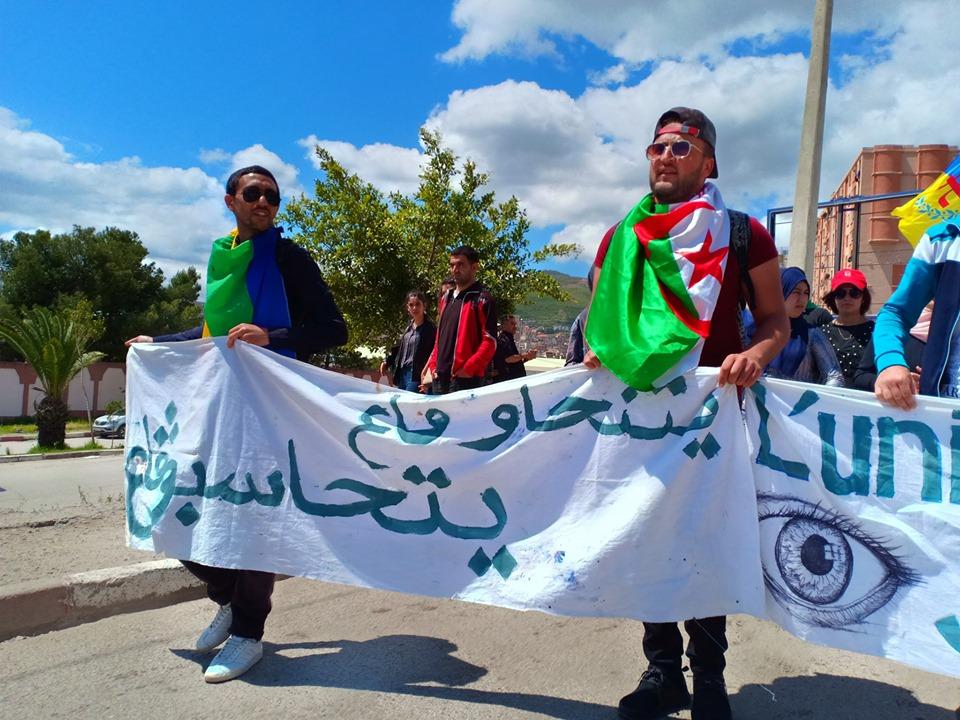 Manifestation des étudiants à Bejaia . MARDI 14 MAI 2019 2261