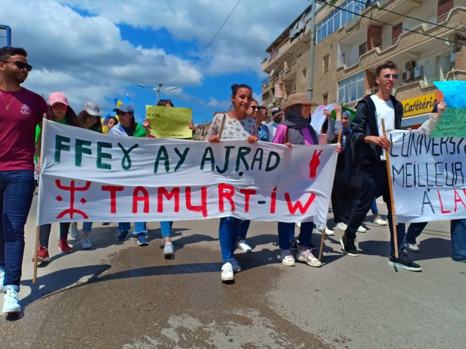 Manifestation des étudiants à Bejaia . MARDI 14 MAI 2019 2262