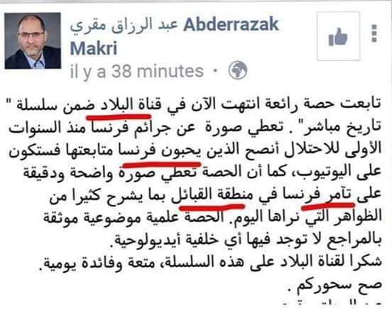 Makri des frères musulmans s 'attaque à la Kabylie 2263