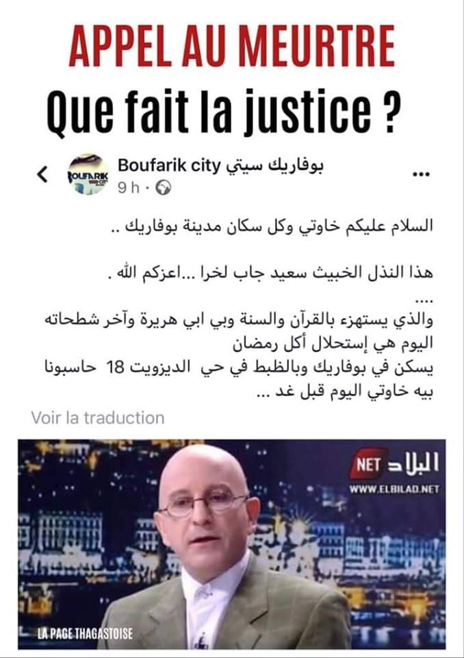 Pour avoir dit que le ramadan n'est pas obligatoire : Saïd DjabelKheir menacé de mort 2271