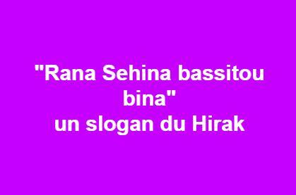 Rana Sehina bassitou bina 2297