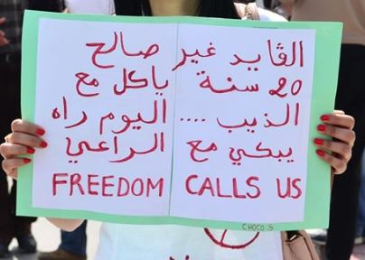 Bejaia, 17 mai 2019, treizième vendredi 2349