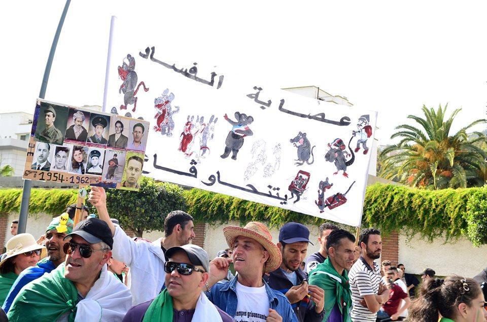 Bejaia, 17 mai 2019, treizième vendredi 2362