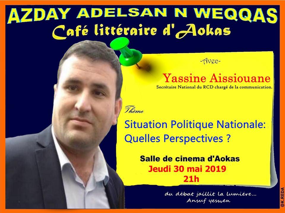 Yassine Aissiouane à Aokas le jeudi 30 mai 2019 2399